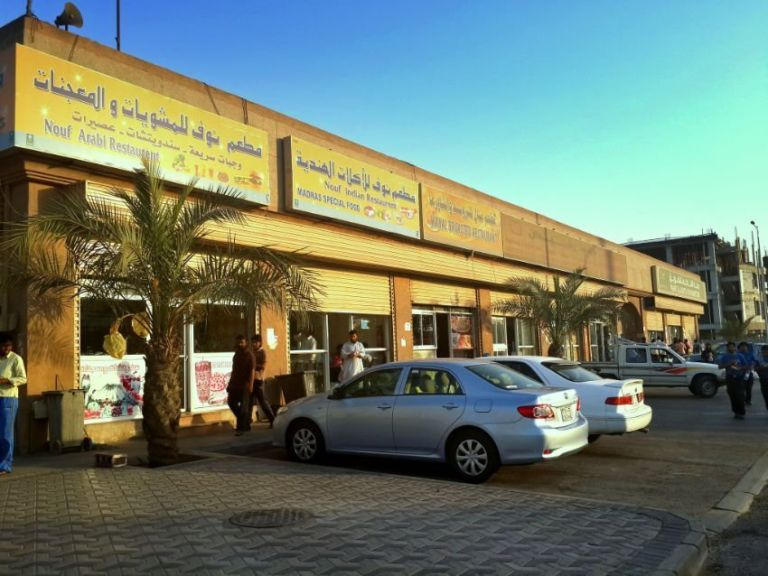 Shopping center in Dammam