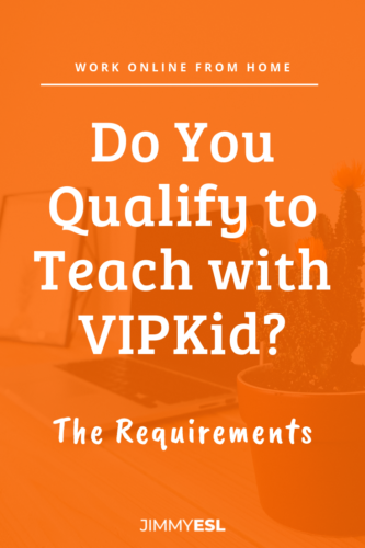 vipkid-requirements-pin